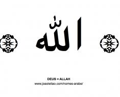 Nome de Deus em Arabe
