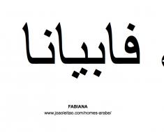 fabiana-nome-em-arabe