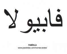 fabiola-nome-escrita-arabe
