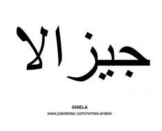 gisela-nome-em-arabe