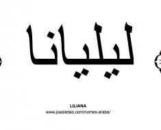 liliana-nome-em-arabe