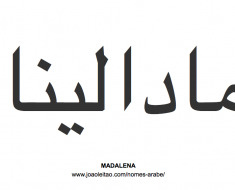 madalena-nome-em-arabe