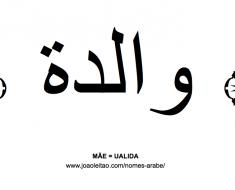 mae-palavra-escrita-caligrafia-arabe