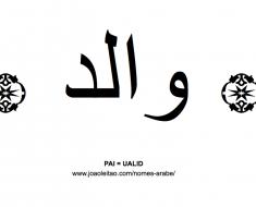 pai-palavra-escrita-caligrafia-arabe