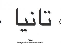tania-nome-em-arabe