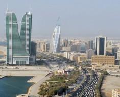 Foto Bahrein