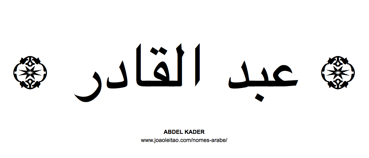 Abdel Kader Nome Arabe Masculino