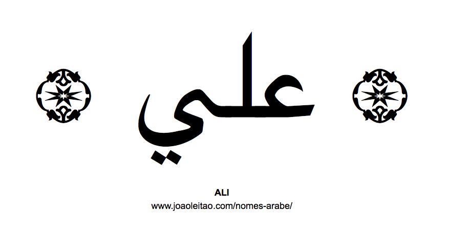 Ali Nome Arabe Masculino