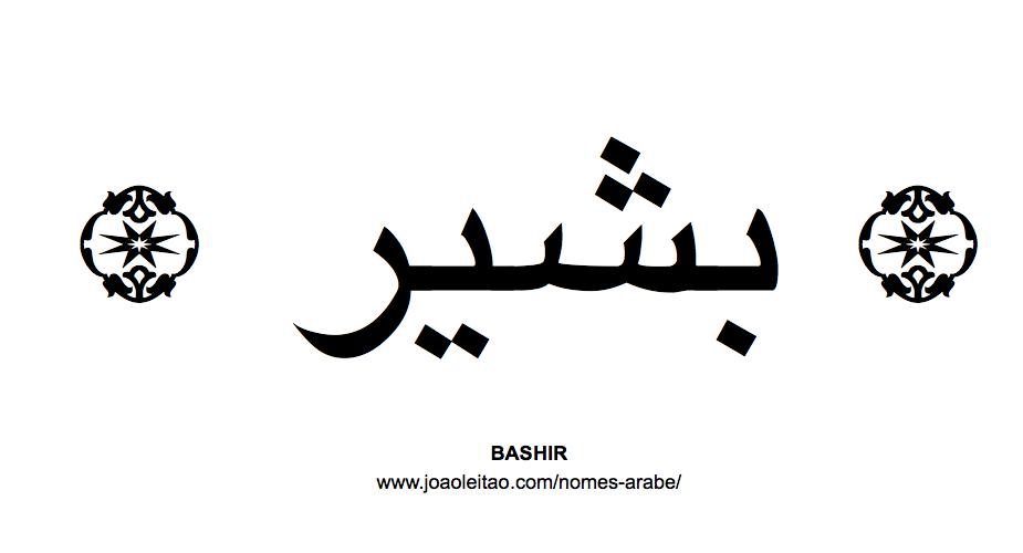 Bashir Nome Arabe Masculino