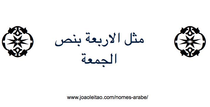 Frases de Arabes