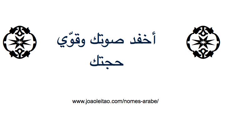 Frases em Arabes