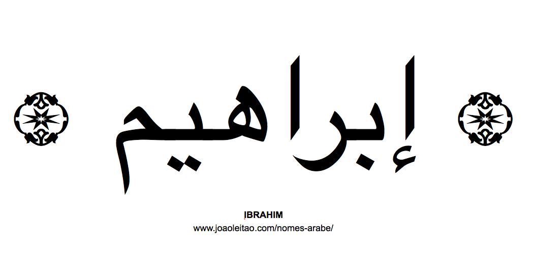 Ibrahim Nome Arabe Masculino