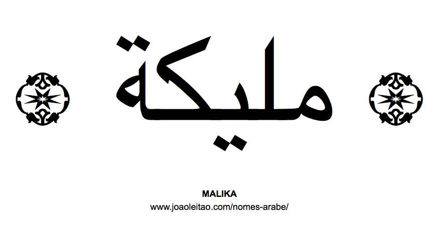 Malika Nome Arabe Feminino