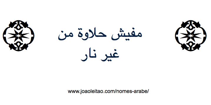 Proverbio Arabe