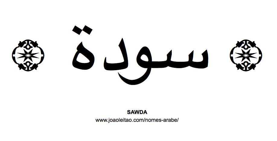 Sawda Nome Arabe Feminino