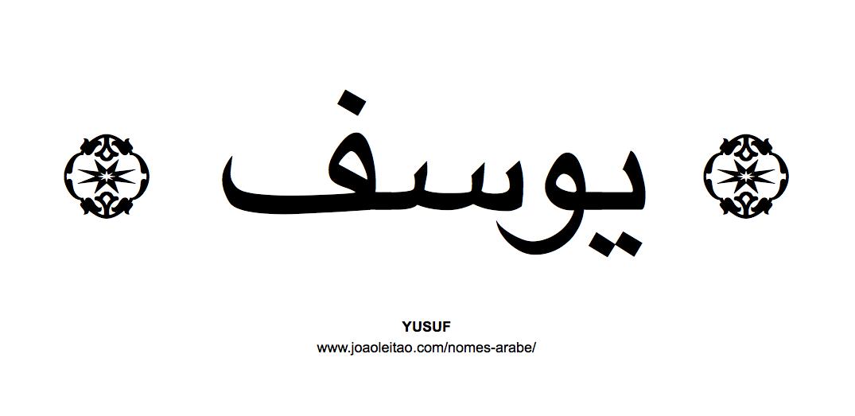 Yusuf Nome Arabe Masculino