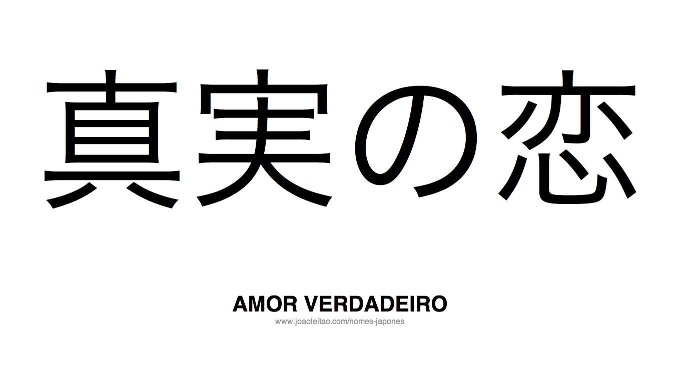 Palavra Amor Verdadeiro Escrita em Japones