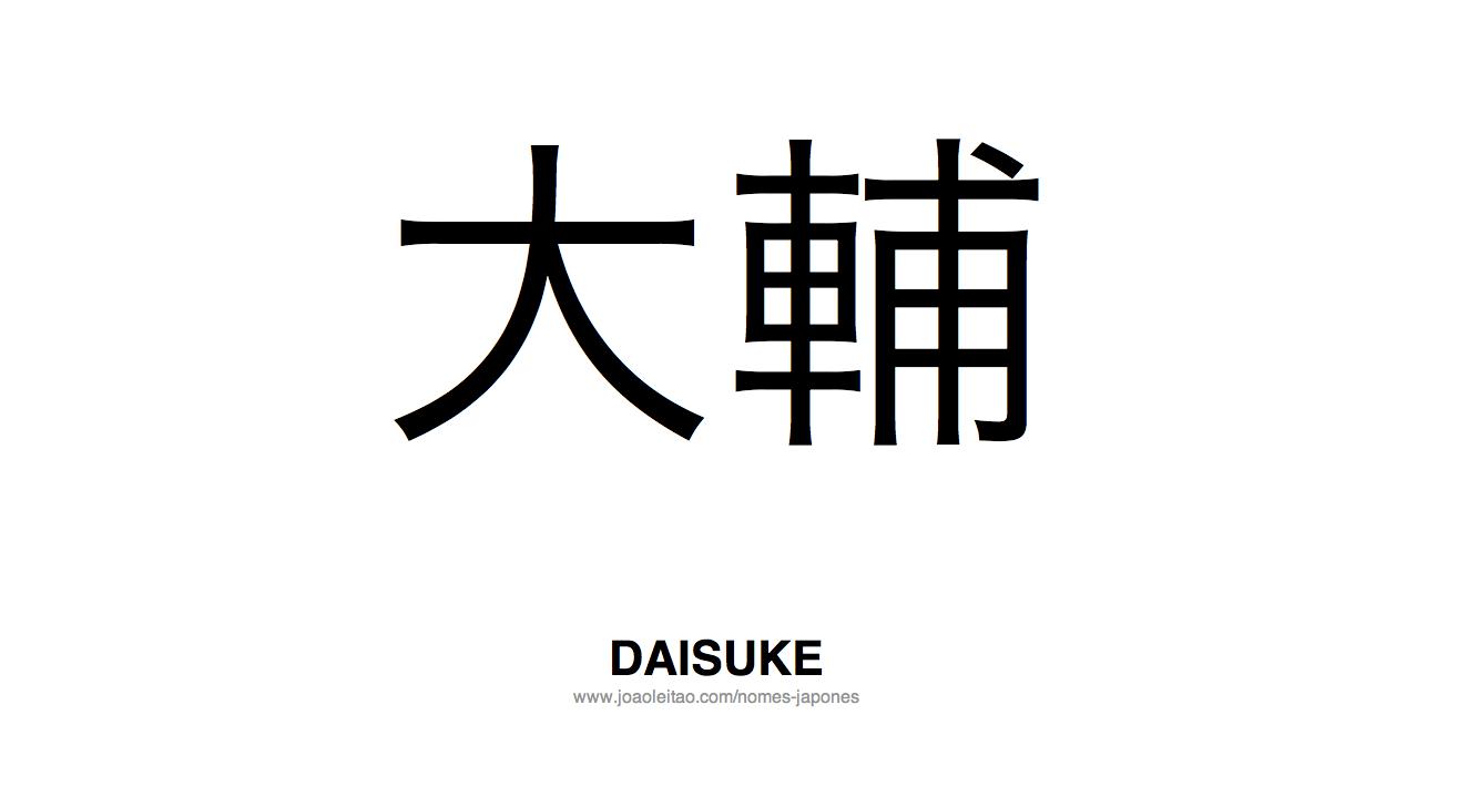 Daisuke Nome Japones Masculino