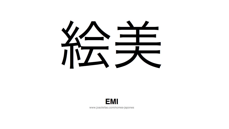 Emi Nome Japones Feminino