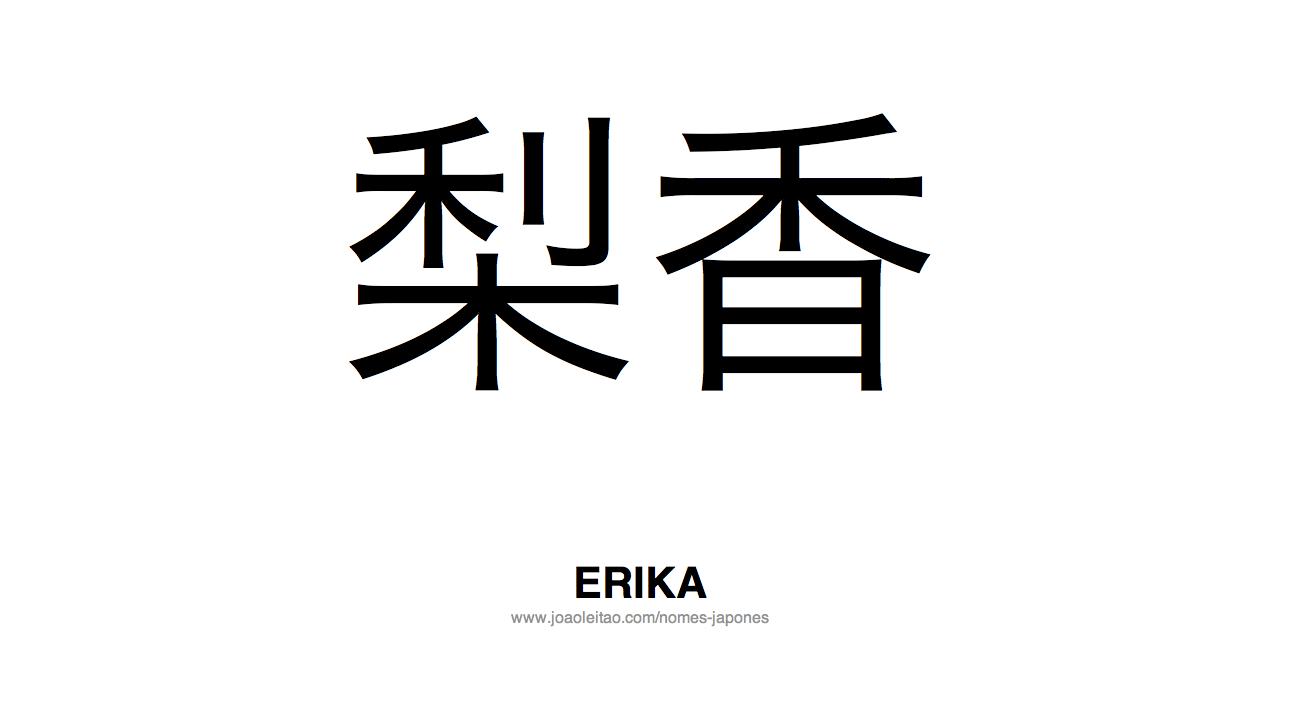 Erika Nome Japones Feminino