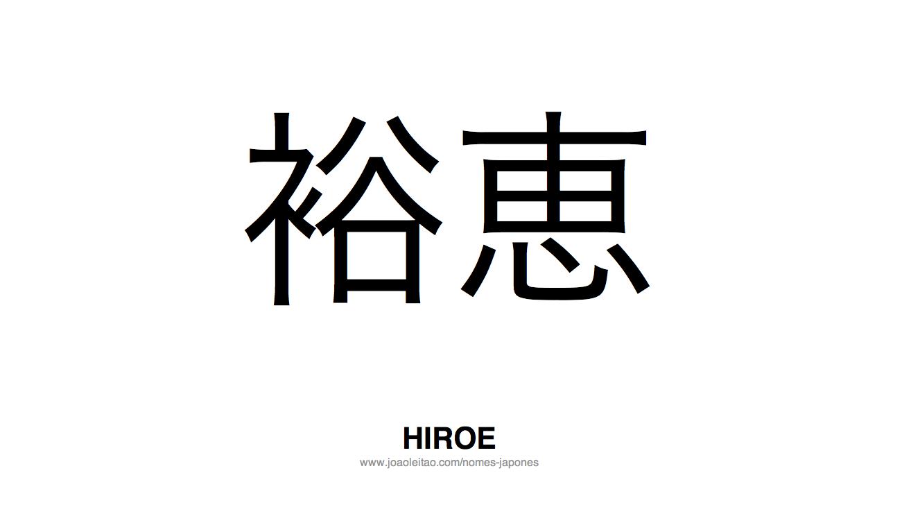 Hiroe Nome Japones Feminino