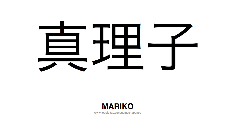 Mariko Nome Japones Feminino