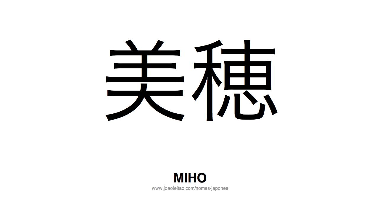 Miho Nome Japones Feminino