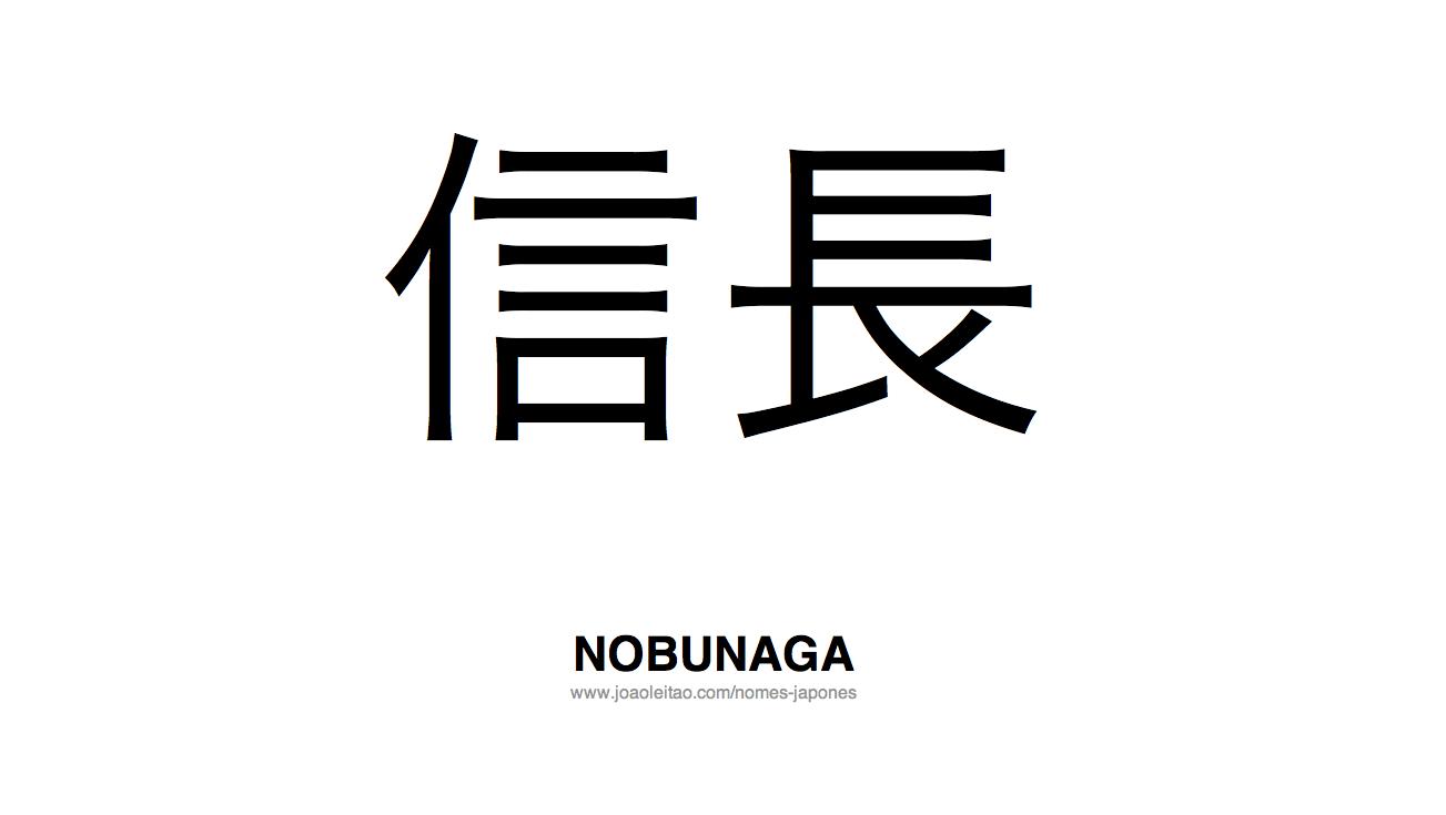Nobunaga Nome Japones Masculino