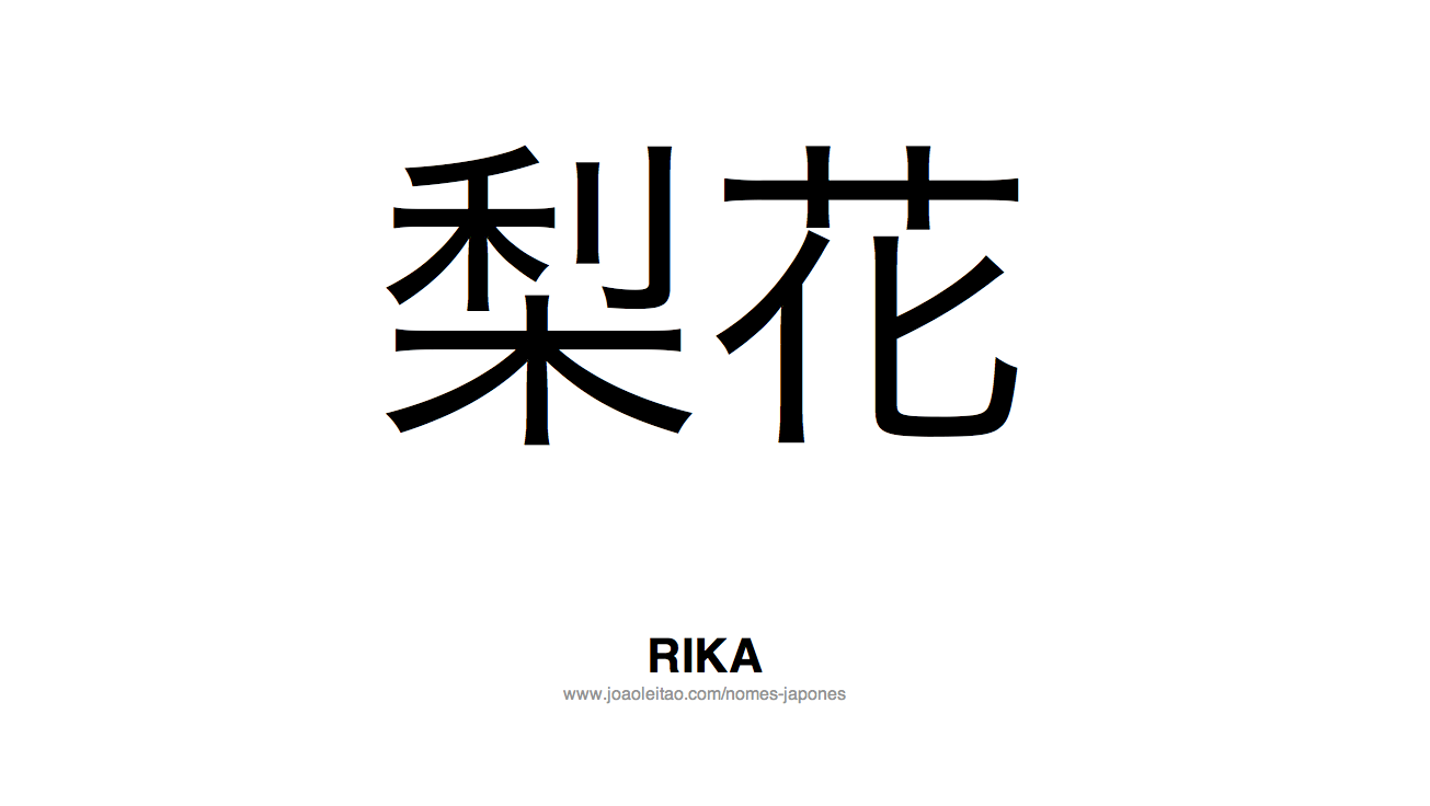 Rika Nome Japones Feminino