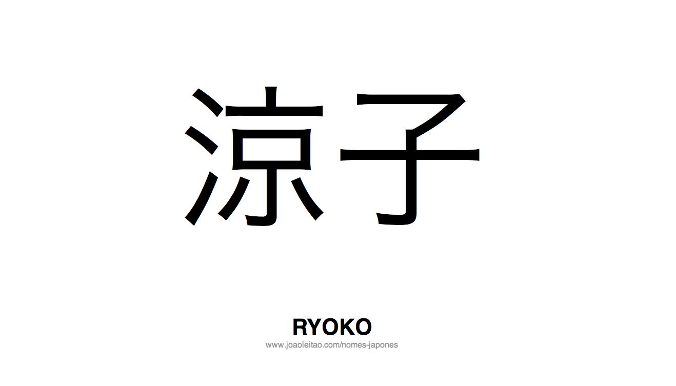 Ryoko Nome Japones Feminino