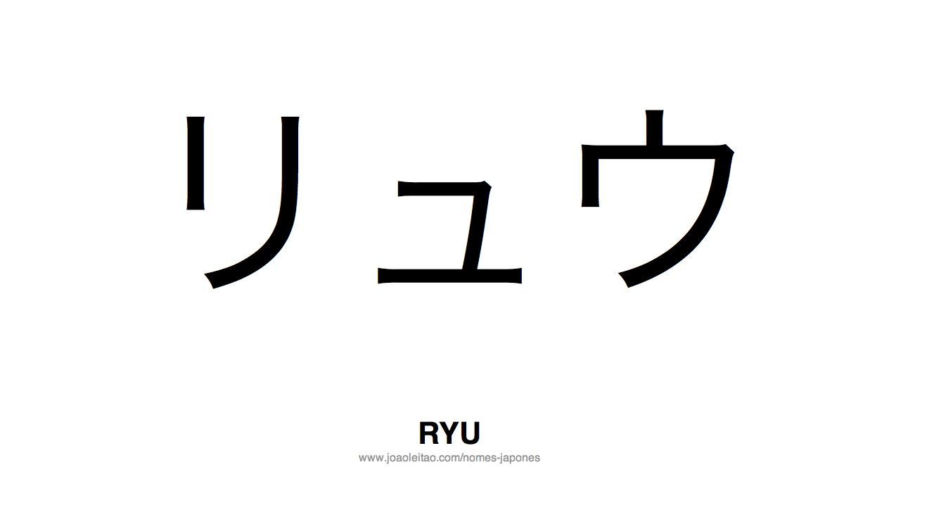 Ryu Nome Japones Masculino
