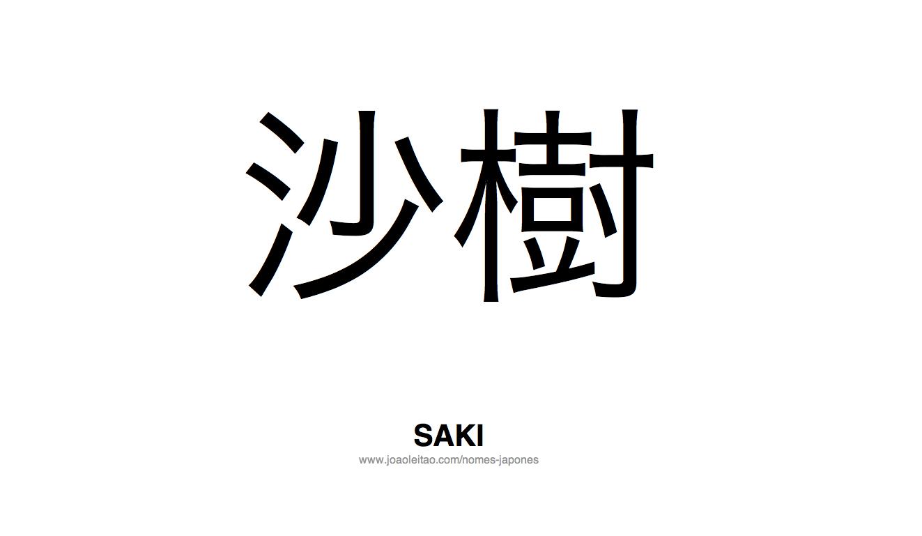 Saki Nome Japones Feminino