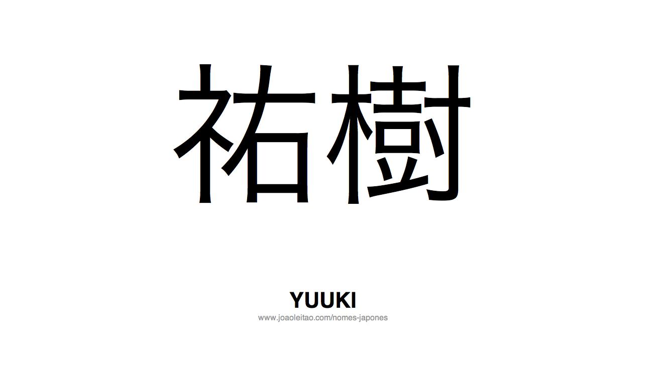 Yuuki Nome Japones Masculino