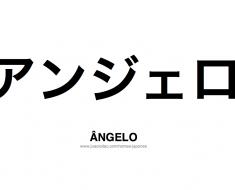 angelo-nome-masculino-japones-tatuagem
