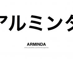 arminda-nome-feminino-japones-tatuagem