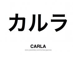 carla-nome-feminino-japones-tatuagem
