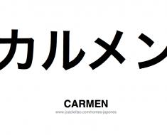 carmen-nome-feminino-japones-tatuagem