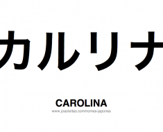 carolina-nome-feminino-japones-tatuagem