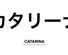 catarina-nome-feminino-japones-tatuagem
