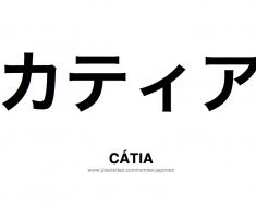 catia-nome-feminino-japones-tatuagem