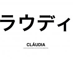 claudia-nome-feminino-japones-tatuagem