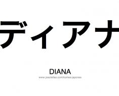 diana-nome-feminino-japones-tatuagem