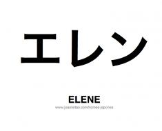 elene-nome-feminino-japones-tatuagem