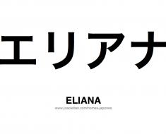 eliana-nome-feminino-japones-tatuagem