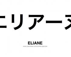 eliane-nome-feminino-japones-tatuagem