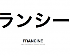 francine-nome-feminino-japones-tatuagem
