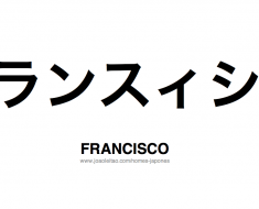francisco-nome-masculino-japones-tatuagem