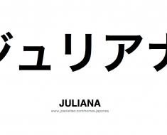 juliana-nome-feminino-japones-tatuagem