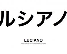 luciano-nome-masculino-japones-tatuagem