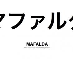 mafalda-nome-feminino-japones-tatuagem